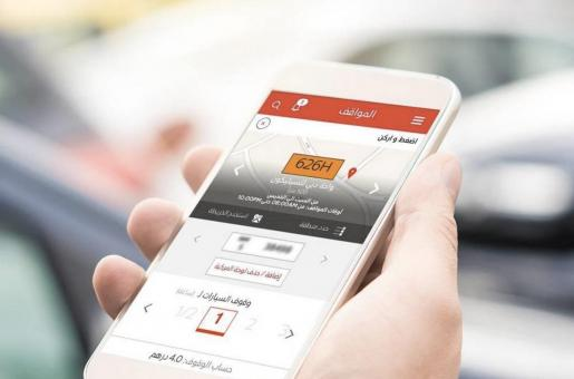 RTA Dubai: You Can Now Earn Loyalty Points by Paying Parking Fee through App