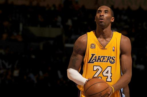 Kobe Bryant Shocking Demise: This is What The Basketball Legend Posted on Instagram Few Hours Before His Death