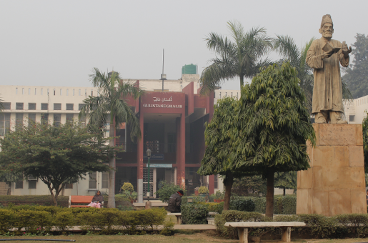 CAA Protests: Jamia Millia Student Shot By Gun Wielding Assailant