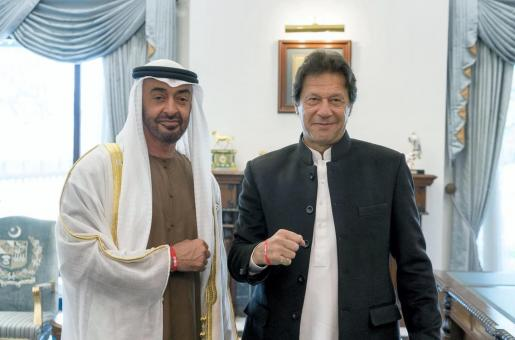 UAE Donates a $200 Million Financial Aid for the Pakistani Youth