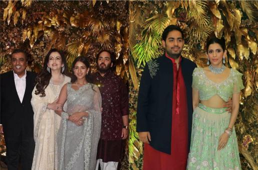 Mukesh, Nita, Anant, Akash Ambani with Shloka Mehta and Radhika Merchant Look Their Glamorous Best at Armaan Jain's Wedding