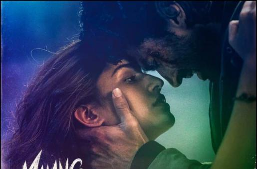 Malang Box Office Day One: Film Records Biggest Solo Opening for Aditya Roy Kapur