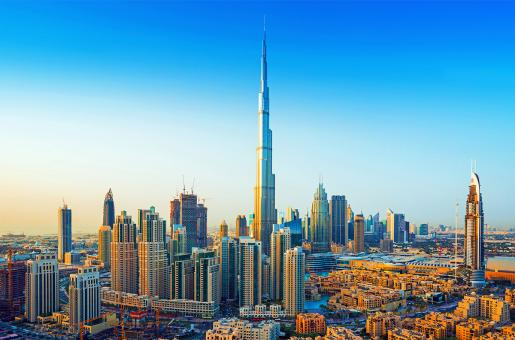 Dubai Launches Innovation Attraction Programme