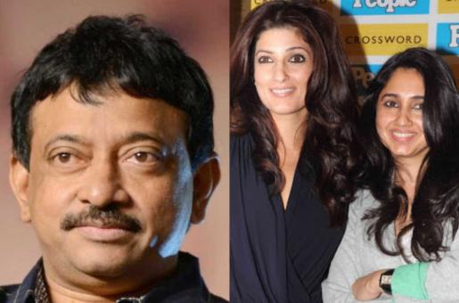 When Ram Gopal Varma Fired Twinkle Khanna's Sister Rinkie – Blast from the Past