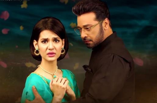 Muqaddar Episode 7: Faysal Quraishi's Show Continues On a Repetitive Path