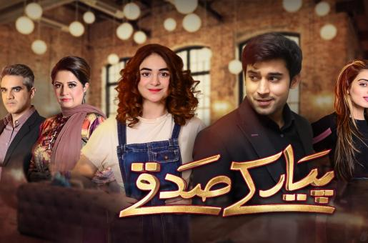 Pyar Ke Sadqay Episode 7: Mehjabeen's Wedding Events Begin As Abdullah Plans His Own