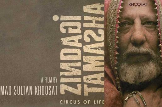 Zindagi Tamasha Release: 'Release or Compensate the Producer'