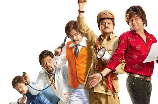 Kaamyaab Movie Review: This Sanjay Mishra Film Is For Those Who Have Faced Rejection