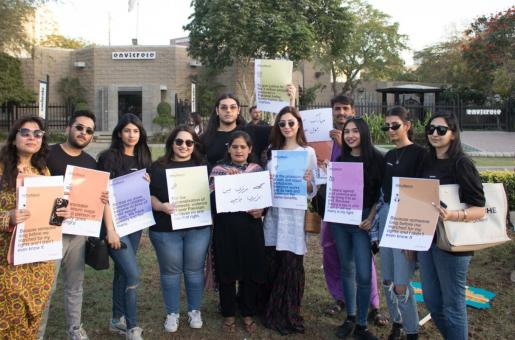 Aurat March 2020: Pakistani Celebrities Come Out In Support