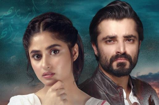Alif – The Finale: This Hamza Ali Abbasi and Sajal Aly Starrer Wraps Up