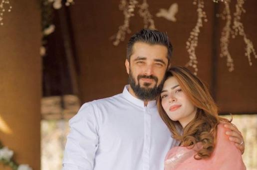 Hamza Ali Abbasi Celebrates Seven Months of Marital Bliss With This Loved Up Memory