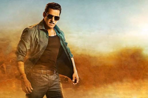Salman Khan Proves His Generosity Again: Deposits Money in Staff's Account Despite No Shoot