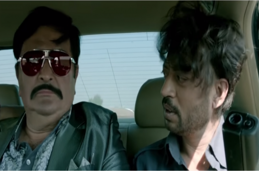 Revisiting D-Day, A Film That Had Irrfan Khan and Rishi Kapoor Together