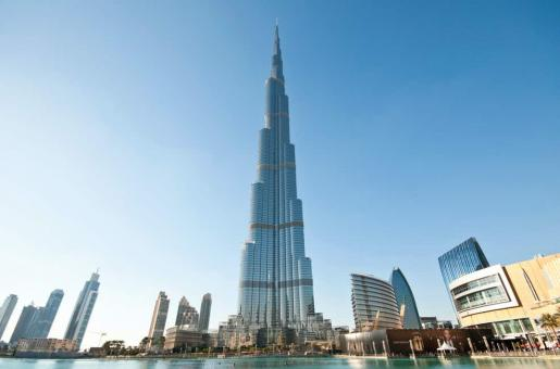 World's Tallest Donation Box: Light Up Burj Khalifa By Donating to 10 Million Meals