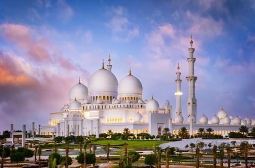 Eid ul Fitr 2020 Holidays Announced!