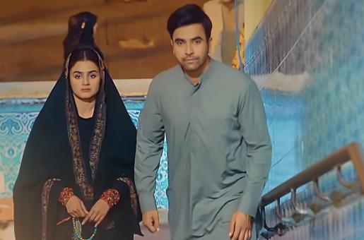 Kashf: Entertaining Despite Kitchen Politics