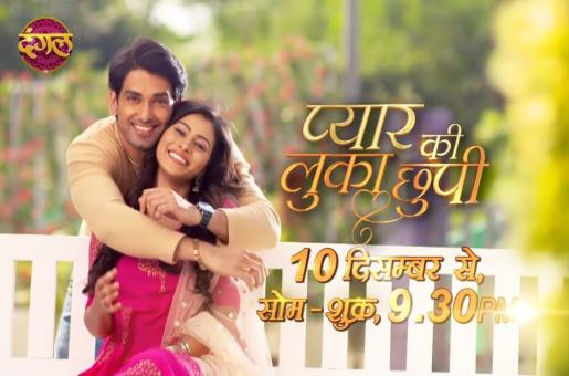 TV series Pyar Ki Luka Chuppi resumes shooting with safety precautions