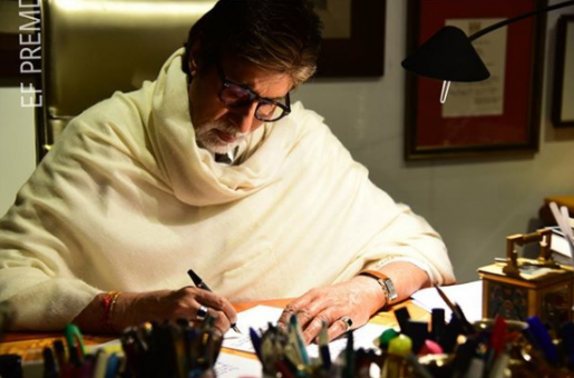 Amitabh Bachchan writes a philosophical blog post from his COVID-19 ward describing his 'uncertainty of the next'
