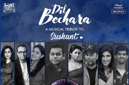 Watch: Dil Bechara's musical tribute to Sushant Singh Rajput