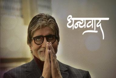 Amitabh Bachchan tests negative in latest Coronavirus test