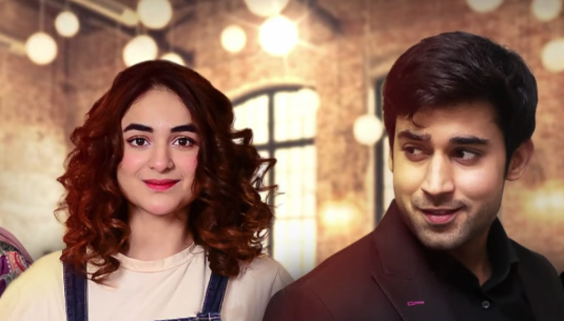 Pyar Ke Sadqay Episode 19: A Promising Show Slides Towards a Typical Route