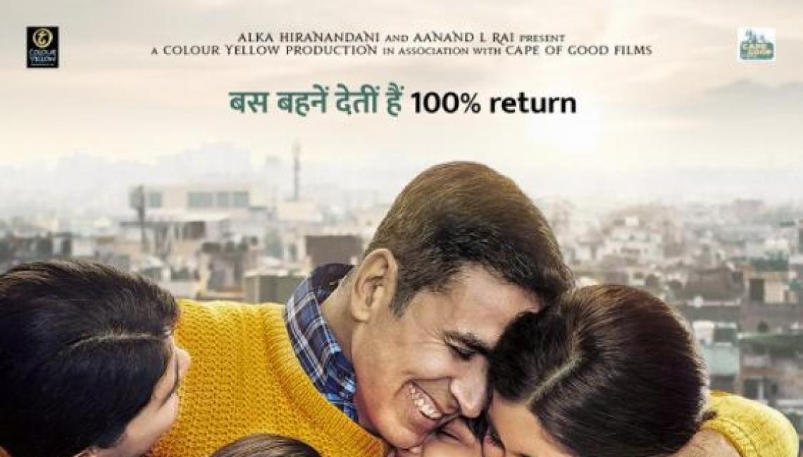 Akshay Kumar announces new film 'Raksha Bandhan'