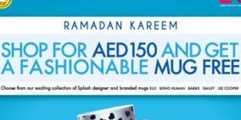 Splash's Ramadan Mug Promotion