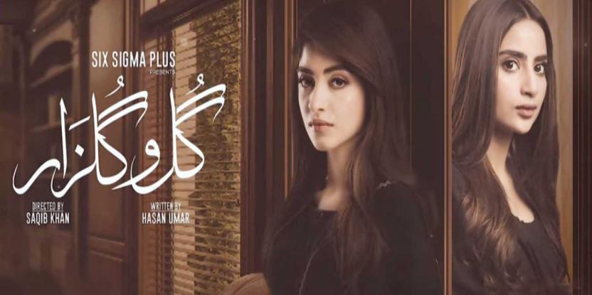 Gul O Gulzar, Episode 5: Gul Commits Extreme Betrayal