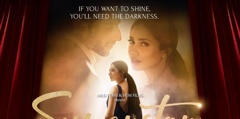 Superstar Movie Review: Mahira Khan and Bilal Ashraf Are A Treat To Watch!
