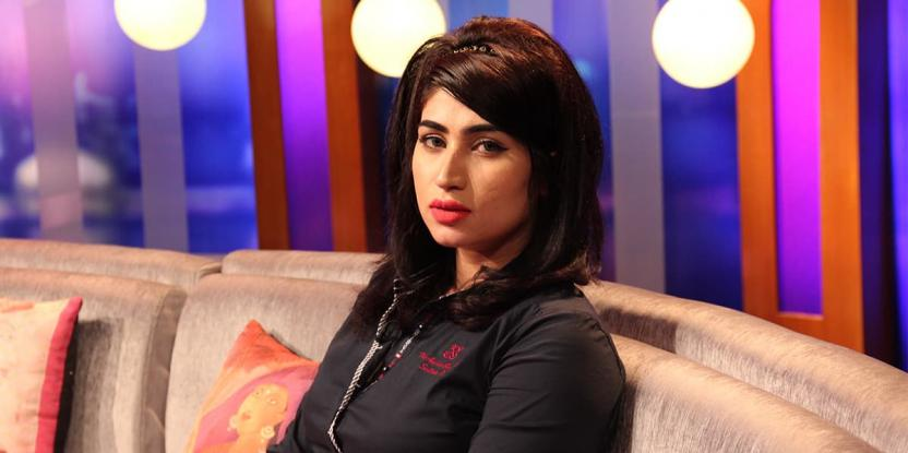Remembering Qandeel Baloch, Three Years On
