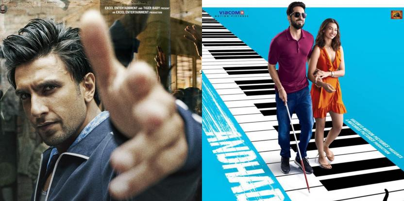 Gully Boy and Andhadhun Lead Nominations at Indian Film Festival in Australia