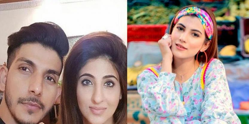 Nazish Jahangir: The Woman Mohsin Abbas Haider Has Allegedly Had an Affair With