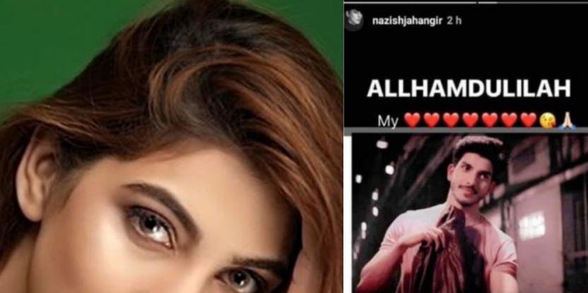 Nazish Jahangir Breaks Silence About Affair with Mohsin Abbas Haider, Denies Fatima Sohail's Allegations