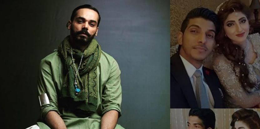 "Mohsin Abbas Haider Case: Gohar Rasheed Says ""I Saw The Medical Report"""