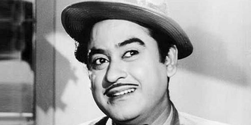 Kishore Kumar Biopic to Be Made by His Son Amit Kumar?