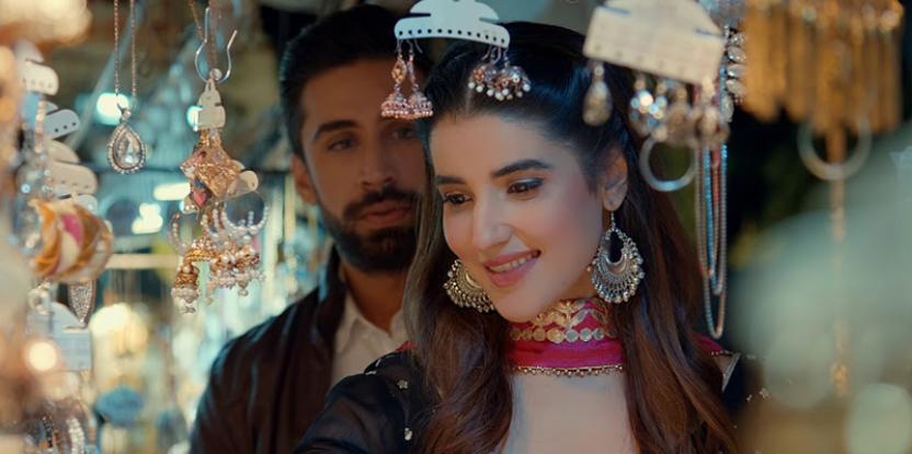 Heer Maan Ja Movie Review: Hareem Farooq and Ali Rehman Khan's Film is Uninteresting and Unrelatable