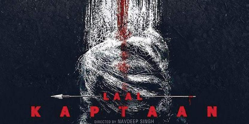Saif Ali Khan is All Set to Play the Spine-Chilling Role of Naga Sadhu! See the First Look of Laal Kaptaan Here!