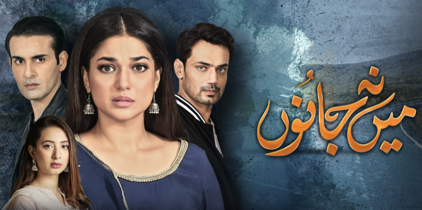 Mein Na Janoo, Episode 8:  Nehat Takes a Drastic Step