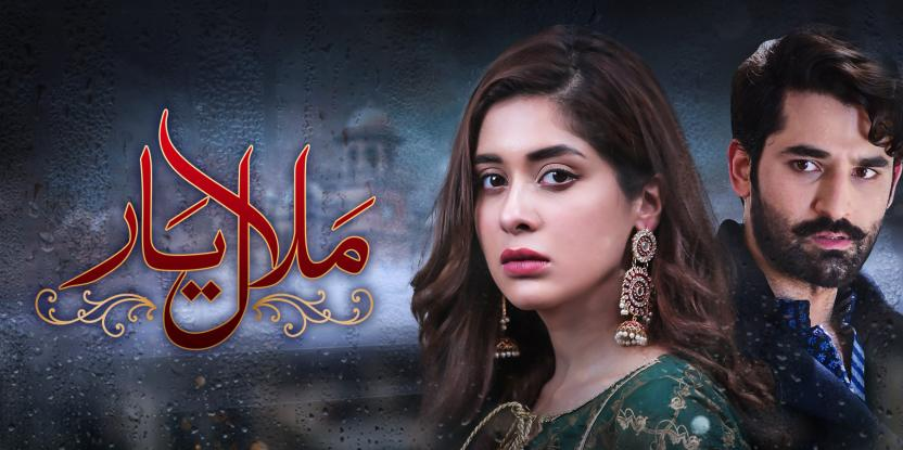 Malaal E Yaar: A Summary Of The Show To Date
