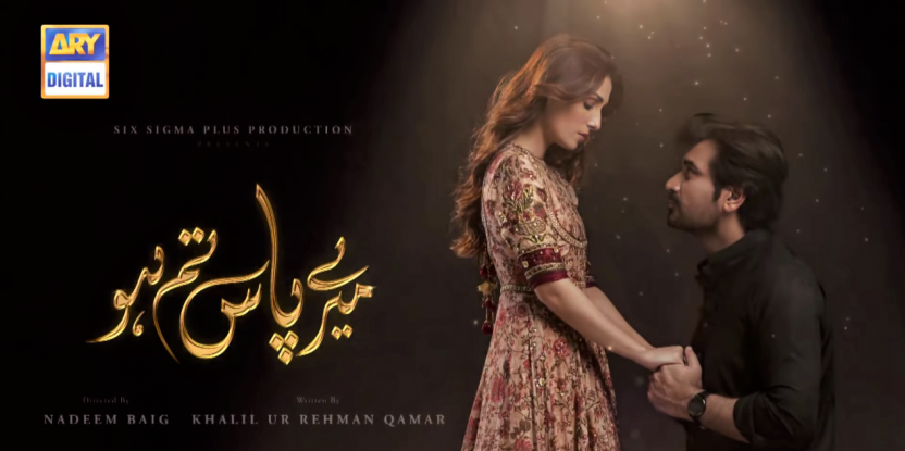 """Meray Paas Tum Ho, Episode 2:  A """"Love"""" Triangle Begins"""