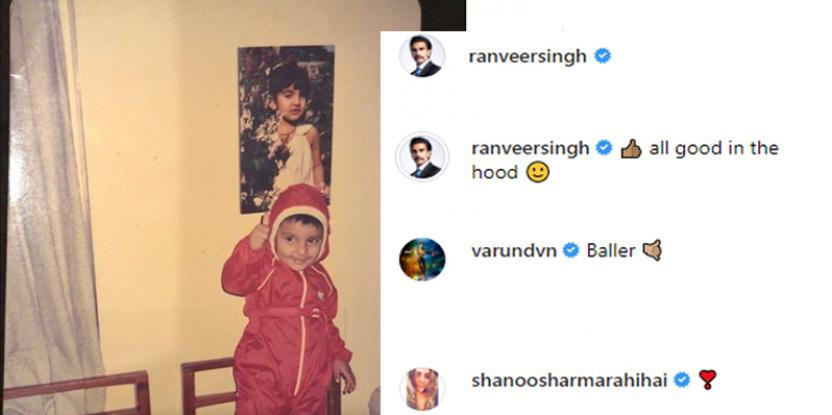Ranveer Singh Shares a Photo From His Childhood With Sister Ritika Bhavnani in the Background