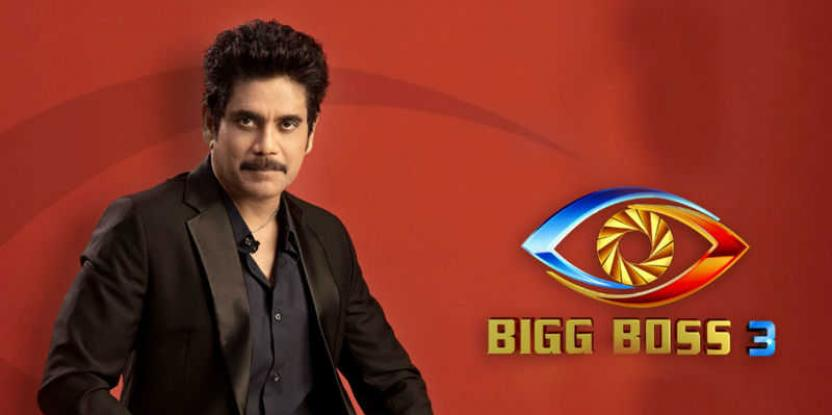 Nagarjuna: 'Bigg Boss Controversies Died When I Came On as Host'