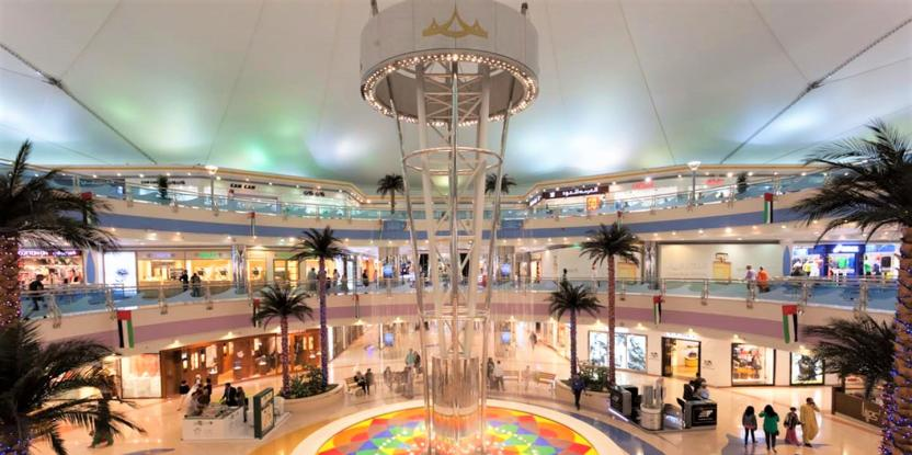 Marina Mall Abu Dhabi Hosts Back-To-School Sale and Raffle