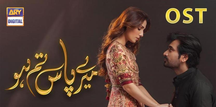 Meray Paas Tum Ho, Episode 5: Slow, But Not Steady