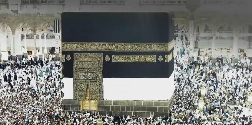 Travelling for Hajj or Umrah? Submit Your Biometrics Locally Before Applying for Visa