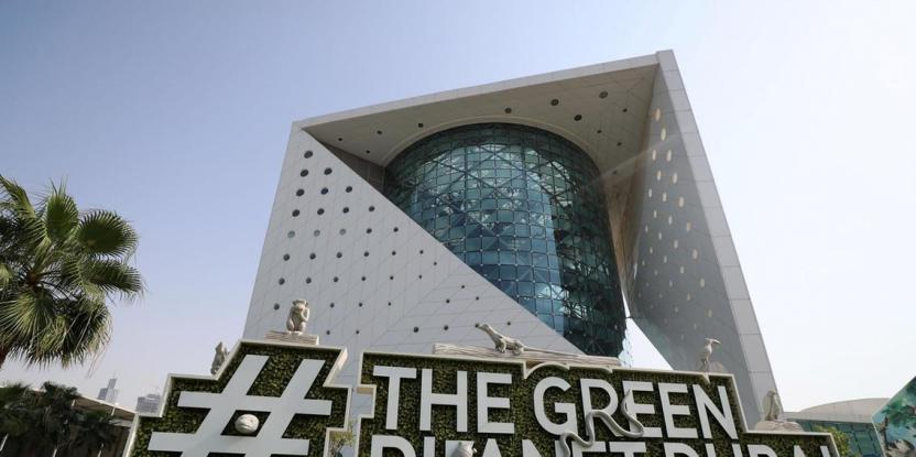 The Green Planet Academy Dubai: Preparing Future Biologists and Environmentalists