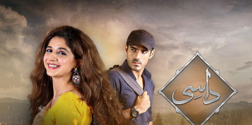 Mawra Hocane and Adeel Hussain Continue Bickering in Daasi Episode 2