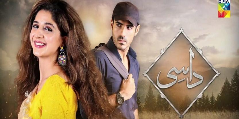 Mawra Hocane and Adeel Hussain Starrer Daasi, Episode 3: Tragedy Befalls Sunehri's Family