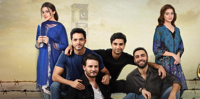 Ehd E Wafa, Episode 3: The Story Takes Off