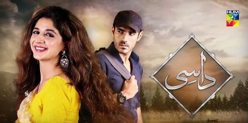 Mawra Hocane and Adeel Hussain Starrer Daasi, Episode 4: Aahil and Suhani's Love Story Begins